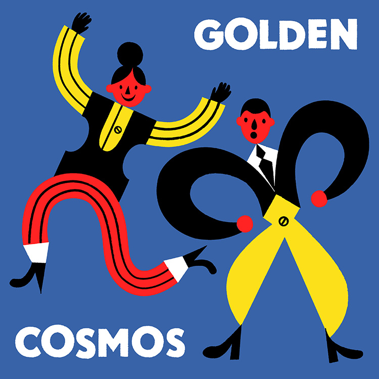 Golden Cosmos Logo 2016